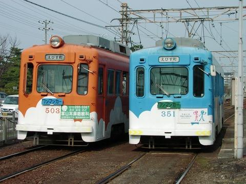 阪堺電軌 浜寺駅前0161_result