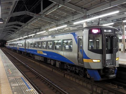 南海電鉄南海本線_天下茶屋0167_result