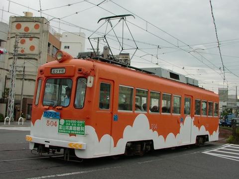 阪堺電軌 綾ノ町0324_result