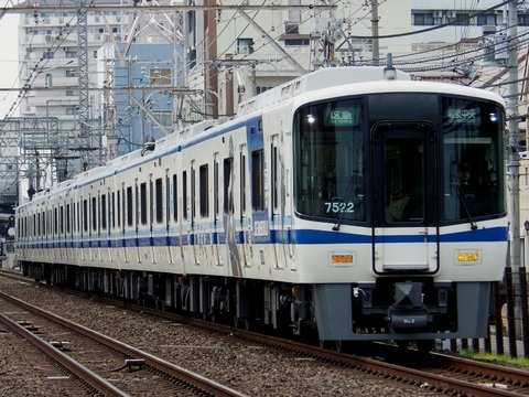 南海電鉄高野線_百舌鳥八幡0106_result