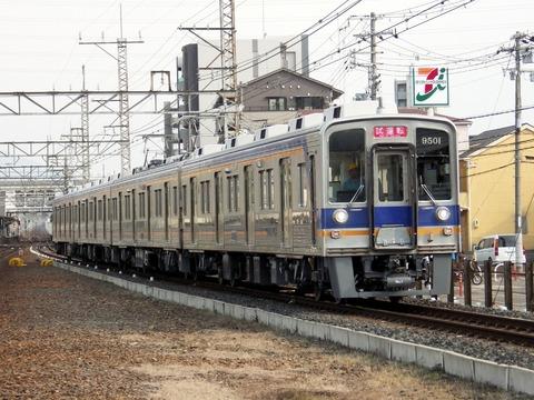 南海電鉄高野線_白鷺0018_result
