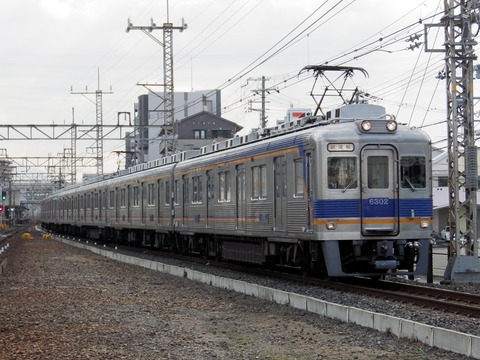南海電鉄高野線_白鷺0077_result