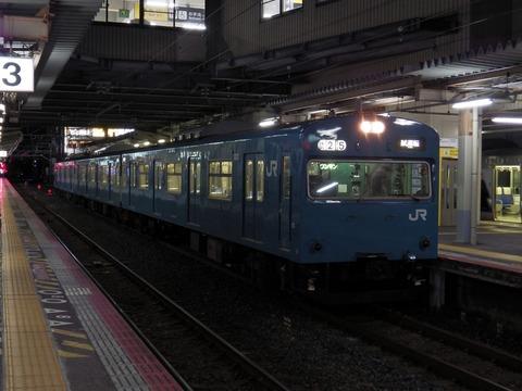 JR西日本阪和線_鳳0044_result