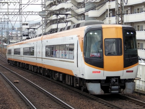 近鉄大阪線_大和高田0017_result