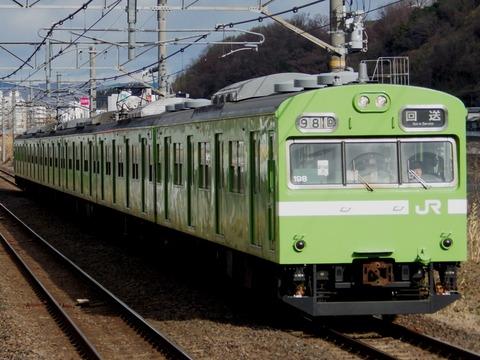 JR西日本関西本線_三郷0052_result