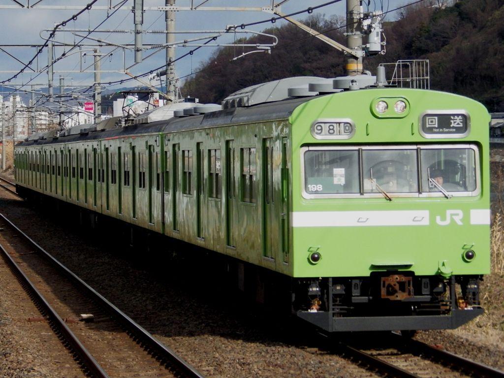 2018年01月26日国鉄103系電車 : ...