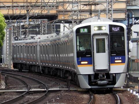 南海電鉄高野線_堺東0298_result