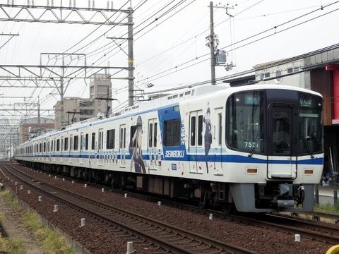 南海電鉄高野線_浅香山0111_result