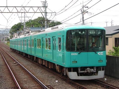 京阪電鉄交野線_宮之阪0003_result