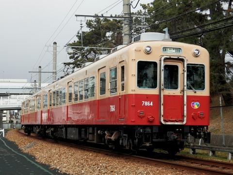阪神電鉄武庫川線_東鳴尾0006_result