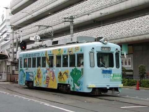 阪堺電軌 天王寺駅前0004_result