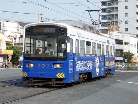 阪堺電軌 御陵前0277_result