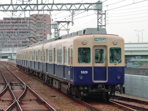 阪神電鉄本線_千船0003_result