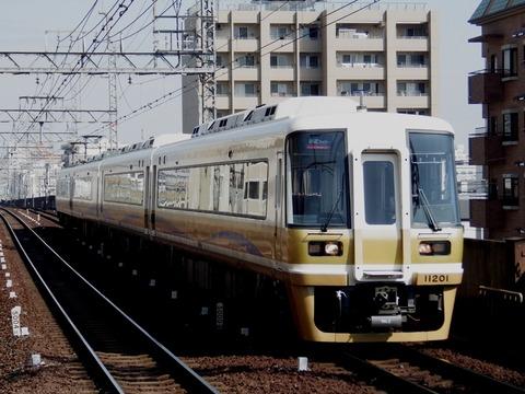 南海電鉄南海本線_天下茶屋0134_result