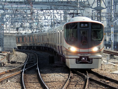 JR西日本大阪環状線_天王寺0011_result