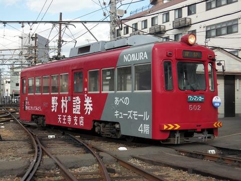 阪堺電軌 2018年012月24日ツアー0023_result