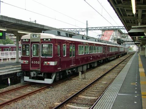 阪急電鉄嵐山線_桂0009_result