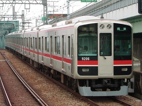 阪神電鉄本線_姫島0002_result