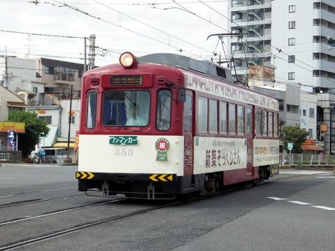 阪堺電軌 御陵前0274_result