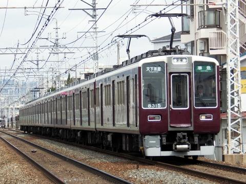 阪急電鉄京都本線_総持寺0029_result