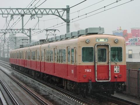 阪神電鉄西大阪線_出来島0001_result