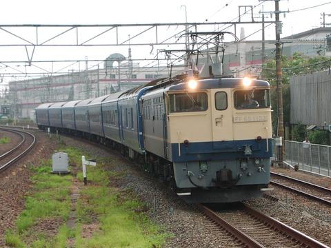 JR西日本東海道本線_岸辺0019_result