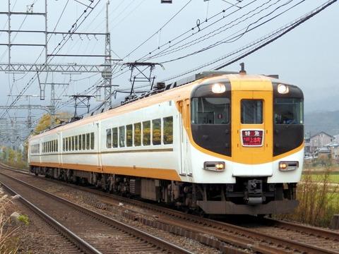 近鉄大阪線_大福0035_result
