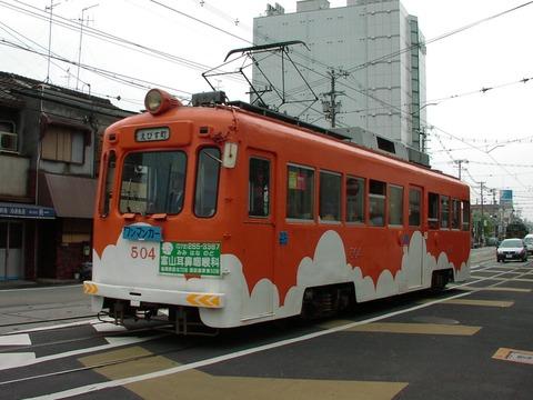阪堺電軌 東玉出0007_result