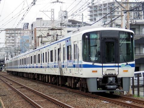 南海電鉄高野線_百舌鳥八幡0096_result