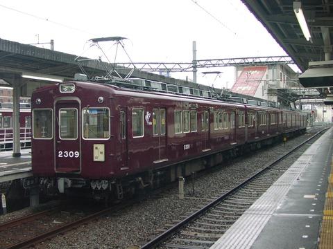 阪急電鉄嵐山線_桂0007_result