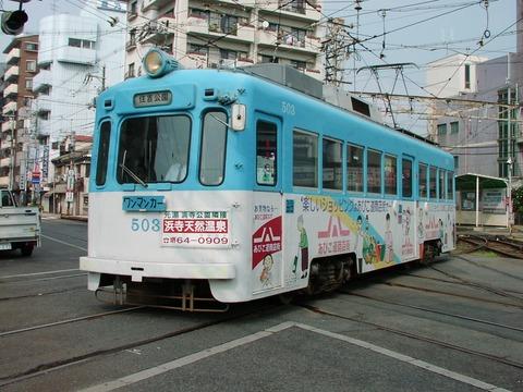 阪堺電軌 住吉0187_result