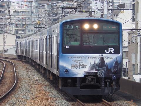 JR西日本大阪環状線_福島0024_result