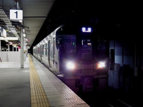 JR西日本阪和線_鶴ヶ丘0021_result