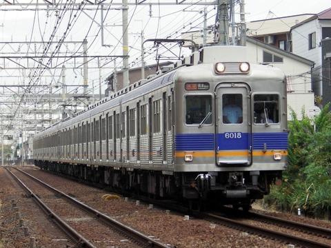 南海電鉄高野線_堺東0042_result