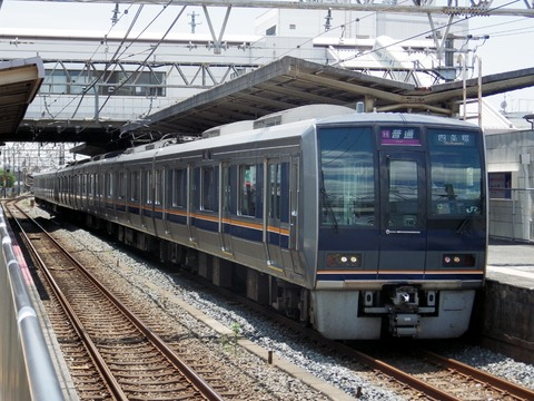 JR西日本学研都市線_徳庵0004_result
