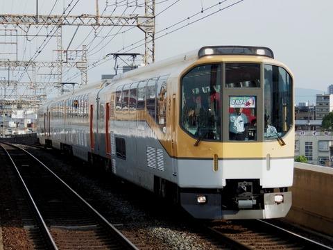 近鉄大阪線_俊徳道0015_result