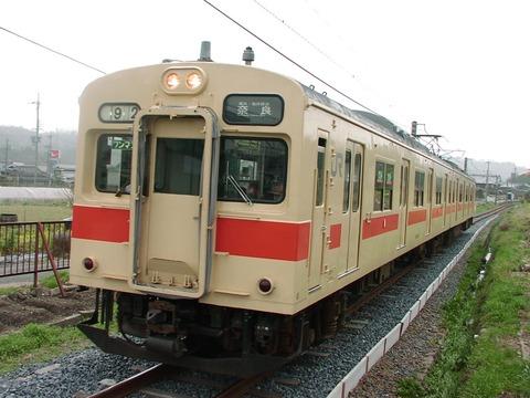 JR西日本和歌山線_北宇智0010_result