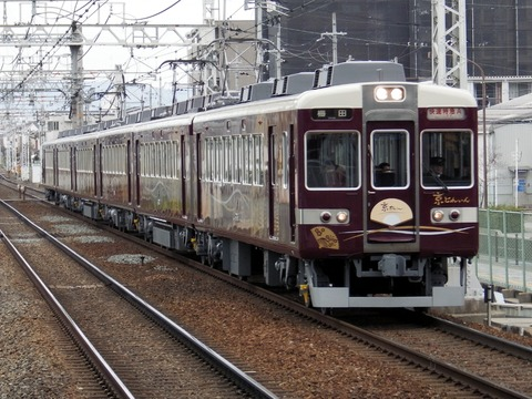 阪急電鉄京都本線_南茨木0006_result