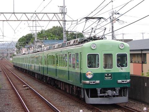 京阪電鉄交野線_宮之阪0001_result