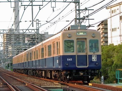 阪神電鉄西大阪線_福0011_result