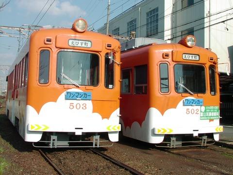 阪堺電軌 浜寺駅前0133_result