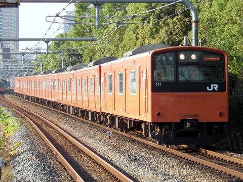 JR西日本大阪環状線_大阪城公園0010_result