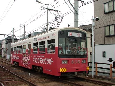 阪堺電軌 神ノ木0025_result