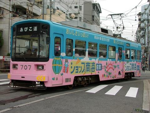 阪堺電軌 住吉0136_result