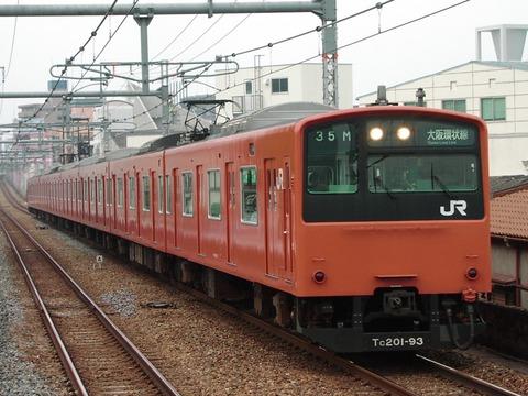 JR西日本大阪環状線_桃谷0001_result