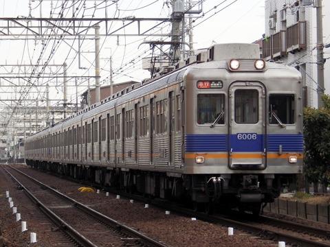 南海電鉄高野線_堺東0198_result