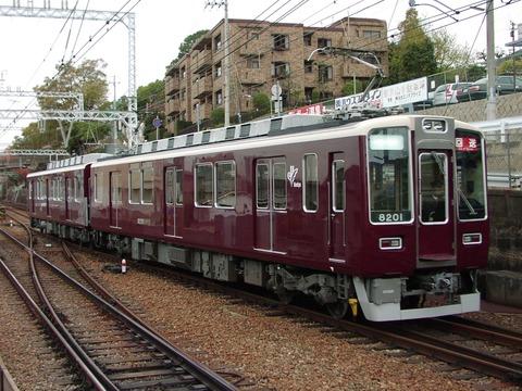 阪急電鉄神戸本線_御影0005_result