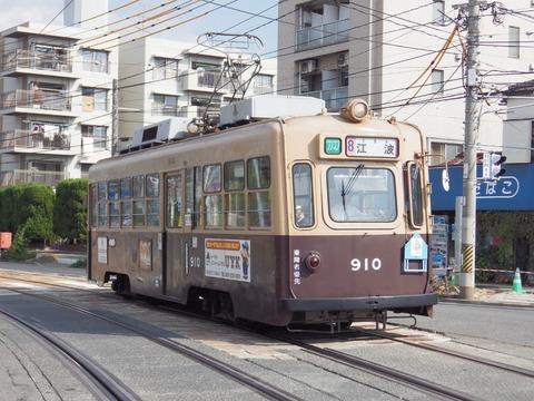 広島電鉄江波線_江波0005_result