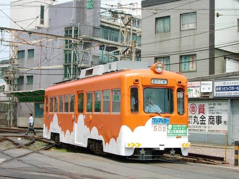 阪堺電軌 住吉0538_result