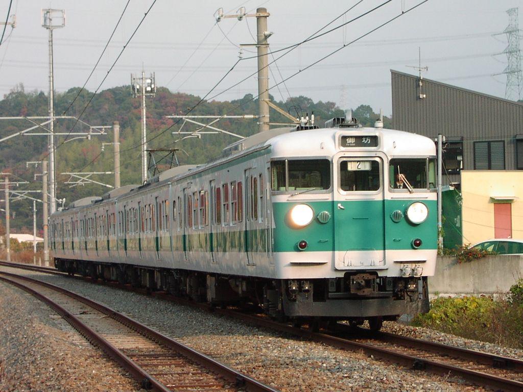 2017年12月11日国鉄113系電車 : ...